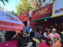 Lễ hội Cà phê Buôn Ma Thuột lần thứ 6 năm 2017 đã sẵn sàng