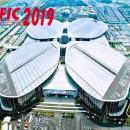 Hội chợ FIC 2019: Cà phê An Thái tiếp tục cất cánh